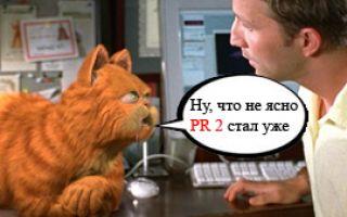 Блог любителей котов и кошек получает PR 2